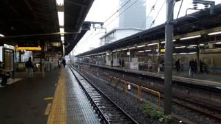Snow in Tokyo at November