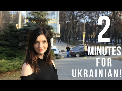 Ukrainian language in 2 minutes. Greetings in Ukrainian