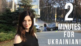 In love i How you say ukrainian to