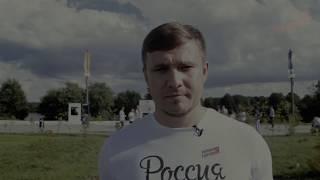 """Денис Давыдов о смене """"Молодые парламентарии и политические лидеры"""""""