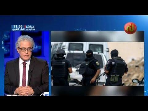 صوت الجهات : القصرين: عمليات تمشيط واسعة بحثا عن مشتبه بهم قام مواطنون بمطاردتهم -قناة نسمة
