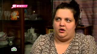 «Я худею» на  НТВ с Борменталем выпуск 3