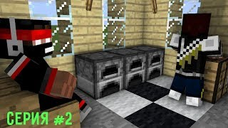 MineCraft - Очень необычное испытание![Прохождение карты]