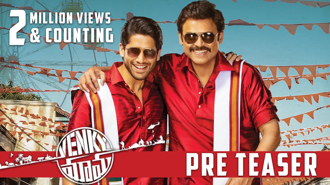 Venky Mama Pre Teaser | Happy Birthday Bobby | Daggubati Venkatesh, Akkineni Naga Chaitanya