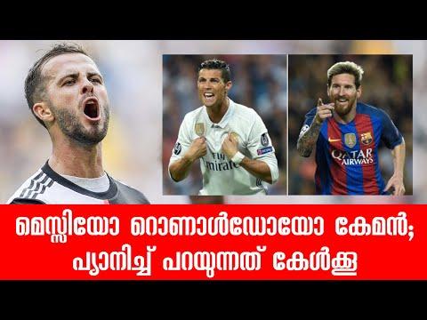 Miralem Pjanic Compares Lionel Messi And Cristiano Ronaldo
