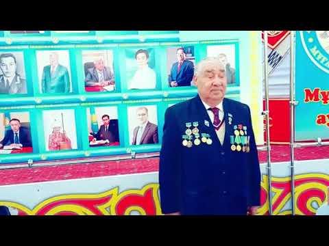 Максат Байжаркынов 80 лет