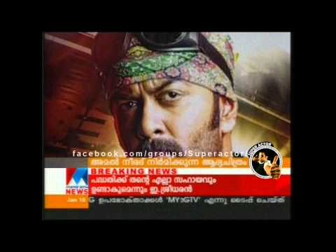 Superactor Indrajith in Amal neerad's Bachelor Party