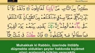 ONBİRİNCİ CÜZ KURANI KERİM SAYFA 218 - YUNUS (as) SURESİ