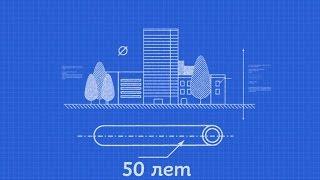 Полипропиленовые трубы AquaLine служат 50 лет(, 2015-05-27T16:25:26.000Z)