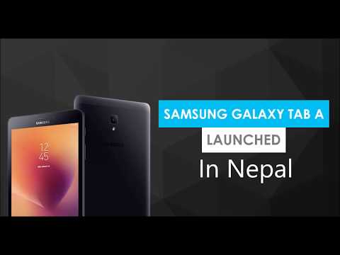 NEWLY launched Samsung Galaxy Tab A 2017 in Nepal | Specs & Price under 20 Seconds