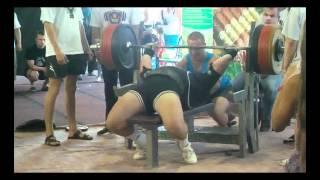 Pyshmintsev 360 kg No lift