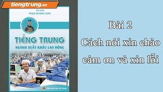 Học tiếng Trung xuất khẩu lao động   Bài 2 - Cách nói xin chào, cảm ơn, xin lỗi