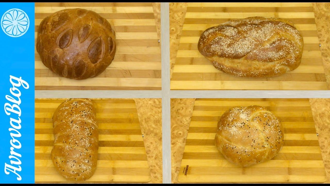 4 способа оригинальной формовки подового хлеба