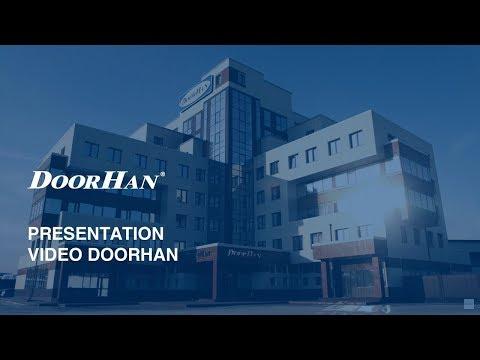 DOORHAN Polska: Prezentacja wideo Grupy DoorHan