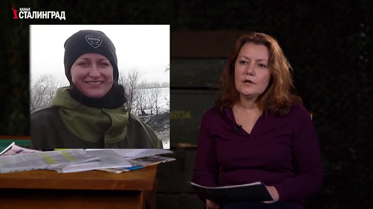Репрессии в Луганске