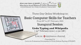 Basic Computer Skills for Teachers | Workshop | Inaugural Session | CPDUMT | MANUU