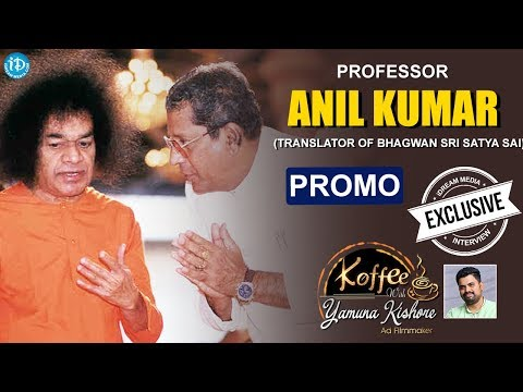 Professor Anil Kumar Exclusive Interview - Promo || Koffee With Yamuna Kishore #26