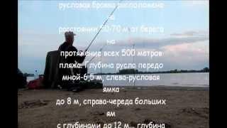 Feeder on line 3 или ночная ловля леща на пляже (для fishtour by)