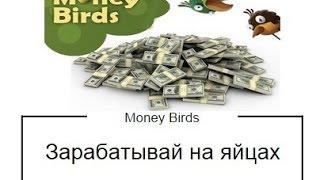 игры где нужно зарабатывать деньги и кликать