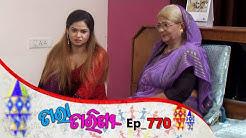 Tara Tarini | Full Ep 770 | 10th July 2020 | Odia Serial – TarangTV