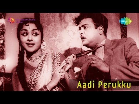 Idhu Thaan Ulagama Song Lyrics From Aadi Perukku