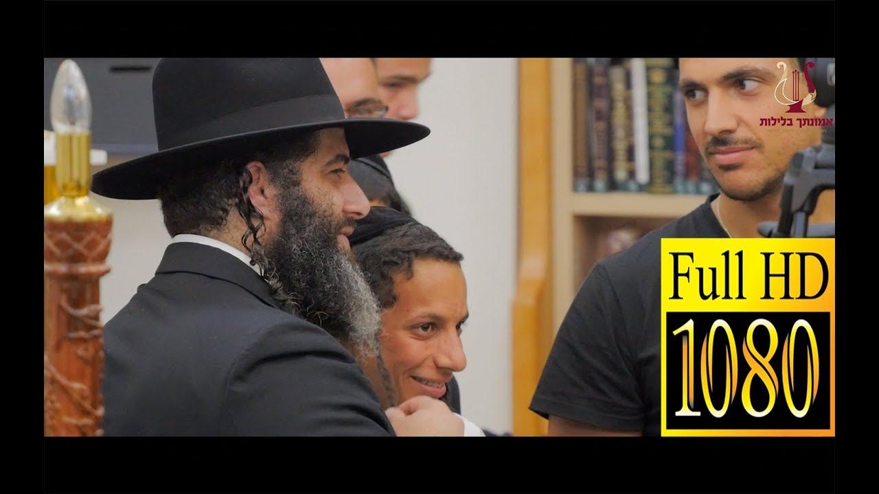 הרב רונן שאולוב בשיעור מוסר מדהים  על יסורים נסיונות אמונה ובטחון - חצור הגלילית 11-10-2018