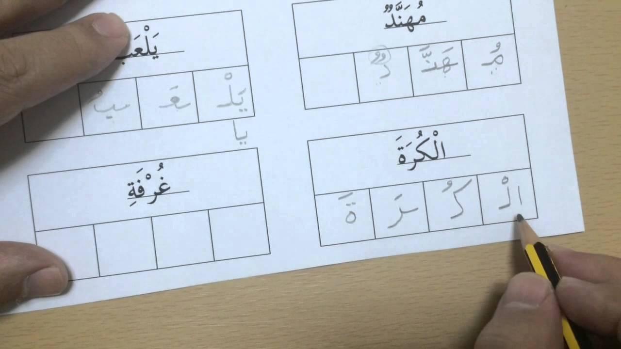 كتاب لغتي العربية للصف الاول