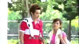 Love Around ~恋するロミオとジュリエット~ 第26話