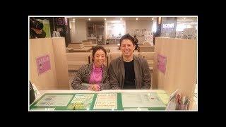 片岡安祐美が婚姻届提出 萩本欽一が証人、当日署名 *******************...