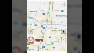 駐車場簡単検索無料アプリ Park Smart の操作方法案内①更新