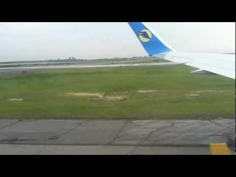 AeroSvit 767 taxi to terminal at JFK