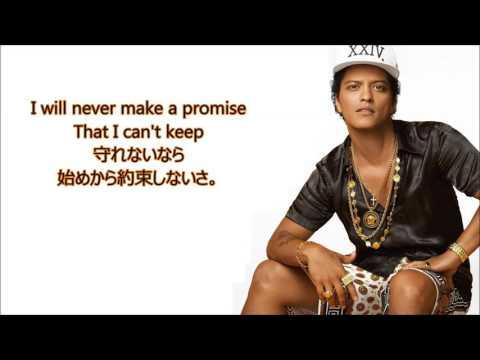 洋楽 和訳 Bruno Mars  - That's What I Like