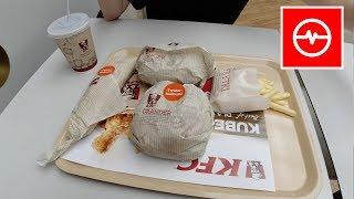 Wegański Burger z KFC - Halloumi | DJI Osmo Action vlog