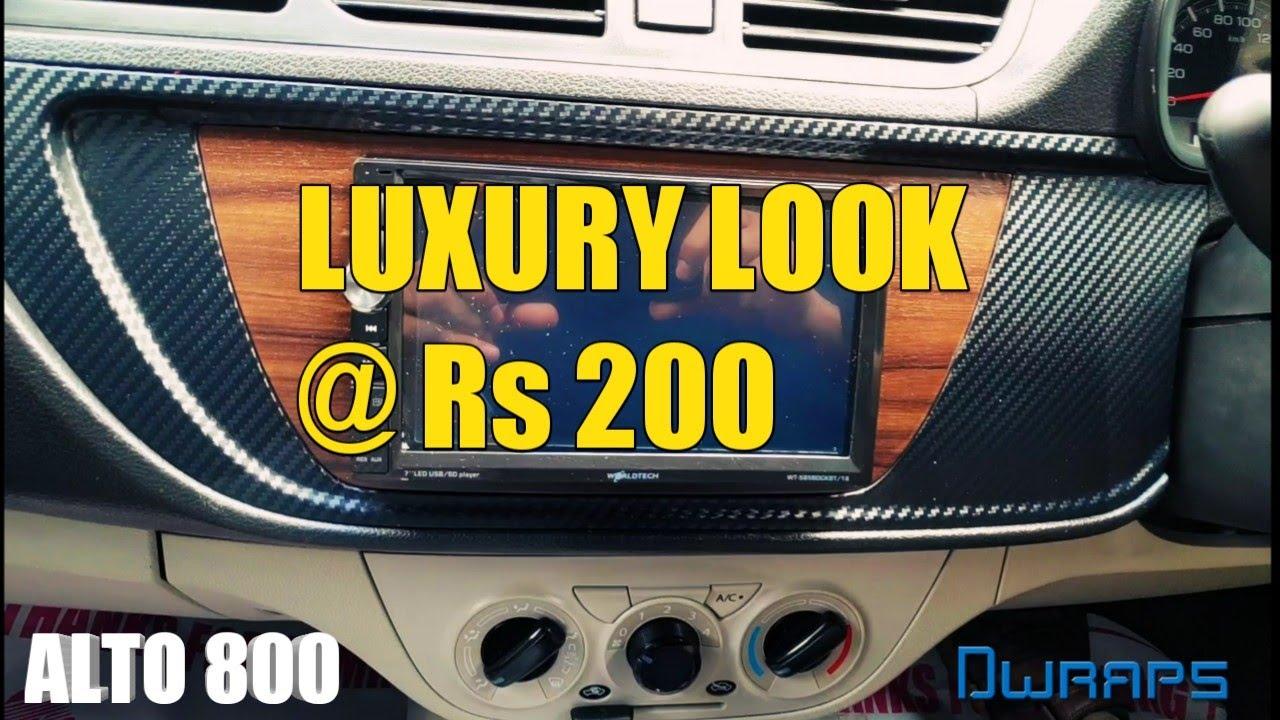 luxury cars DIY LUXURY CAR INTERIOR MODIFICATION ALTO 800, JUST Rs.200