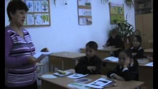 1 урок 2 класс Зима СИ 2013