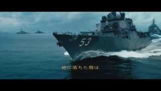 進撃の巨人OP-進擊のバトルシップ《Battleship》 バトルシップ 検索動画 16