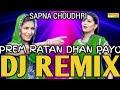 Download Prem ratan dhan payo #dj_song #prem_ratan_dhan#full_dj_new_verson