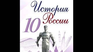 §11 Образование СССР. Национальная политика в 1920-е годы.