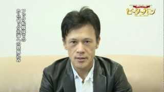 フック船長に橋本じゅんが待望のカムバック!! 公演詳細はこちら http:...