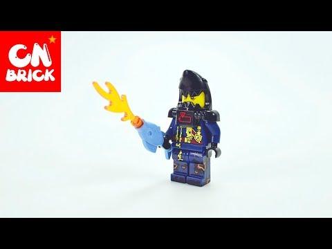 LEGO NINJAGO MOVIES SHARK ARMY GREAT WHITE 0306414 Unofficial LEGO