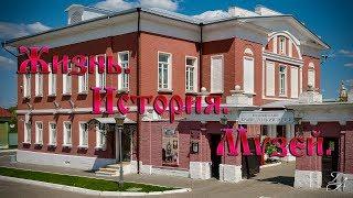 Юбилей Коломенского Краеведческого Музея