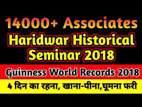 IMC Historical Seminar 2018    12000+++ Associates