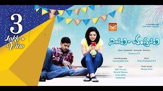 Nindu Chandrudu | Telugu Comedy Short film | by Eranna UV