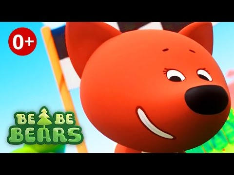 Bjorn and Bucky - Be Be Bears - Episode 8 - Cartoons for kids - Moolt Kids Toons Happy Bear
