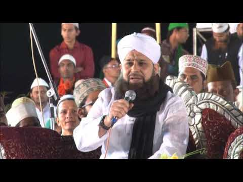 Owais Raza Qadri in Mohaddise Azam-E-Hind Conference in Gujarat, India