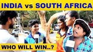 India vs South Africa : Who will Win..? Public Opinion..!