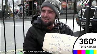 видео Атрибутика для болельщиков сборной России на чемпионате мира по футболу 2018