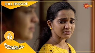 Indulekha - Ep 42 | 01 Dec 2020 | Surya TV | Malayalam Serial