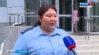 Элистинская прокуратура выявила нарушения в деятельности управляющих компаний