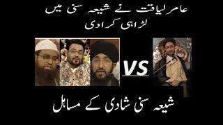 Shia suni marriage problem